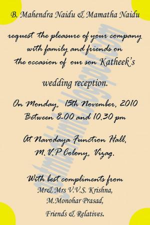 indian+hindu+marriage+invitaion+5.jpg
