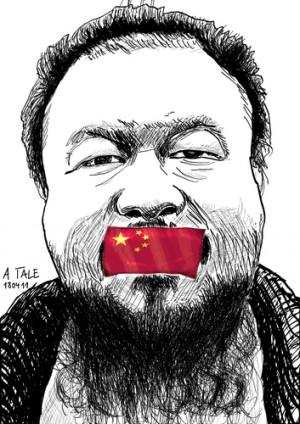 Ai Weiwei. 艾未未