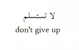 Life Quotes For Tattoos In Arabic