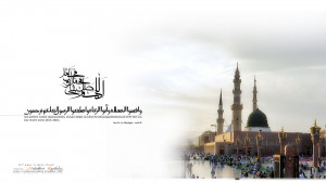 Islamic Quotes Background HD Wallpaper Islamic Quotes