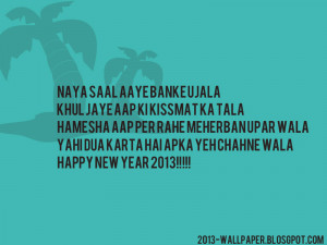 Best & Heart Touching Happy New Year 2013 Quote In Urdu