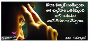 Mahesh Babu 1 Nenokkadine Movie Dialogues Online Free