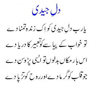 above funny funny quotes about friends for facebook in urdu funny love ...