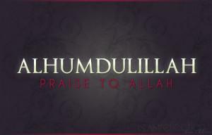 islam, muslim, quote, quran, islamic quote, alhamdulillah