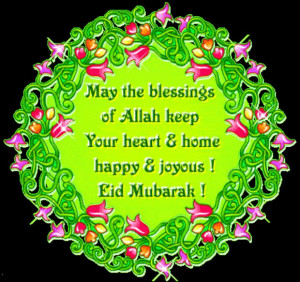 Beautiful Bakra Eid – Eid ul Azha SMS 2013 Funny Messages