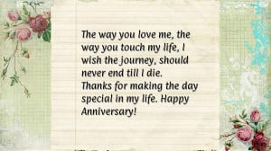letter-wedding-anniversary-quotes-for-wife-from-husband.jpg