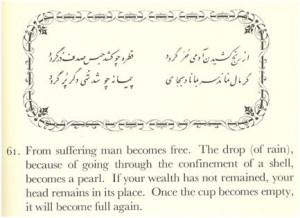 Iranian Quotes