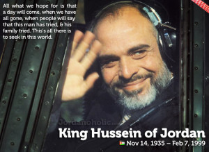 King Hussein Quotes, King Hussein of Jordan, الملك حسين بن ...