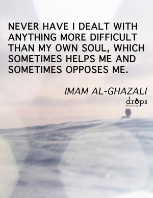imam-ghazali-my-own-soul.jpg