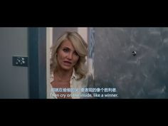 Cameron Diaz; Be a strong woman More