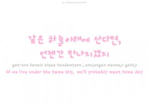 korea quote