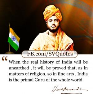 India-Quotes-Patriotic-Swami-Vivekananda-Bharatiya-Vandemataram.png