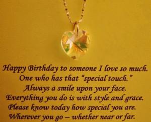 Happy Birthday Poems & Images