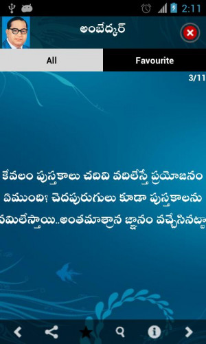 Inspirational Quotes in Telugu