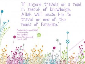 islamic quotes photo tumblr_lv6al25ZUj1qa83y1-Copy.jpg