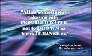 Allah Cleanses Us 20130529 1917326206