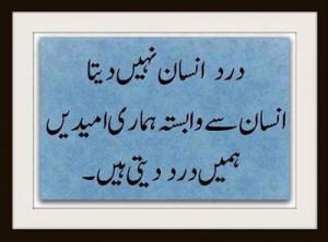 Best Urdu Quotes Forever