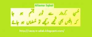 Zauq-e-Adab (Best Poetry,Books Knowledge And Quotes )