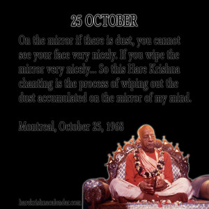 Srila Prabhupada Quotes For Month October 25