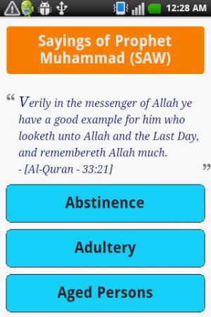 Muhammad (SAW) Sayings - screenshot