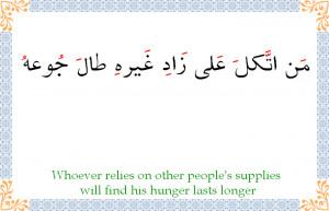 Famous Arabic Quotes
