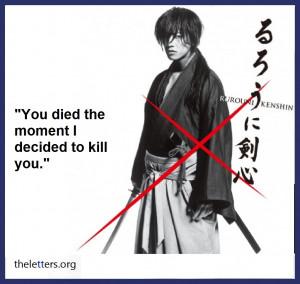 Rurouni Kenshin Quotes | Quotes from Samurai X