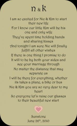 Short Wedding Poems