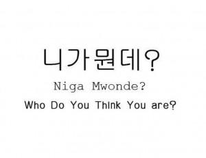 Things Korean Languages Food, Learning Korean, Korean Sayings, Korean ...