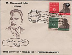 allama iqbal stamps society
