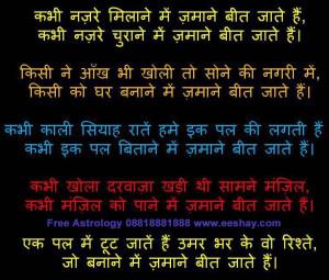 hindi quotes (2)