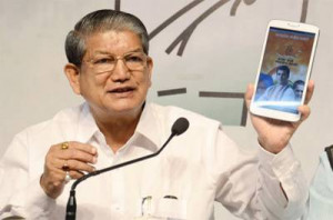 Harish Rawat sworn in as new Uttarakhand Chief Minister