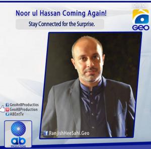 Ranjish Hee Sahi Drama on Geo tv (25)