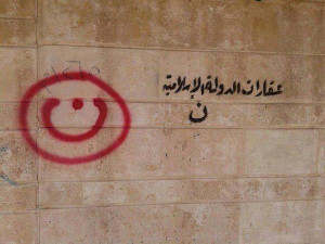 the symbol placed on Christian homes in Iraq