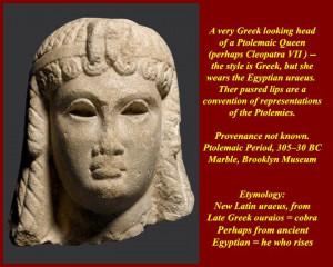 cleopatra vii of egypt