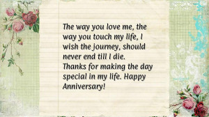 Wedding anniversary quotes for wife from husband