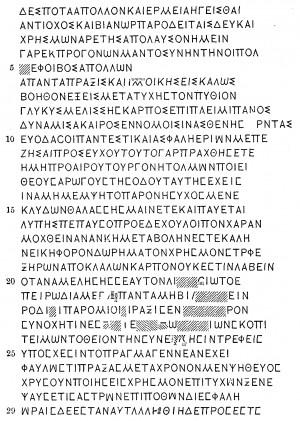 Greek Alphabet Translation To English Letters