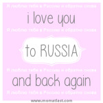 Love Quotes Russia: Quotes Mom At Last,Quotes