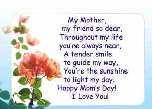 Funny Happy Mothers Day Quotes