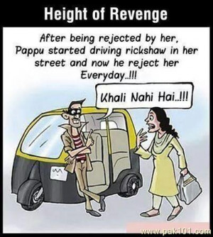 Height Of Revenge