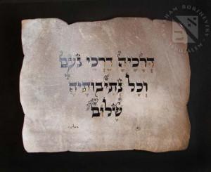 hebrew love proverbs