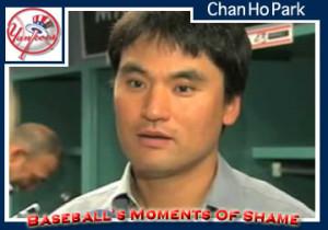 www.baseballsmomentsofshame.wordpress.com