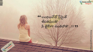 Best-telugu-Heart-touching-love-quotes-835