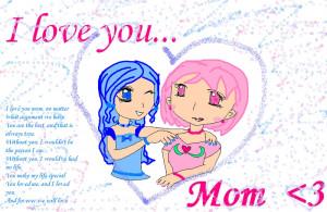 Saudi Poetry I LOVE YOU MOM