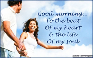 Romantic good morning quote for wife