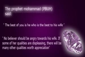 Muslim+Husband+Wife+islamic+Quote+pic.jpg