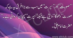 ... -hazrat-ali-r-quotes-sayings-hazrat_ali_quote_saying_8.jpg
