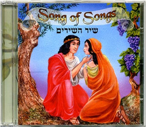 The love songs of the Bible - Song of Songs Item # BM17