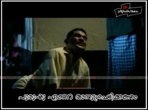 .Malayalam Movie Dialogues,Malayalam Film Dialogues.Malayalam Funny ...