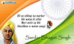 Bhagat Singh images