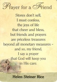 prayer poen for friend | gcafc790 prayer for a friend inspirational ...